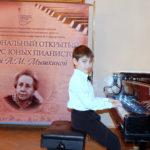 Онацкий Сергей ф-но, преп. Донник Ю.В.